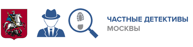 chastnye-detektivy.ru